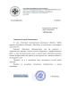 АНО «Институт ОДКБ»