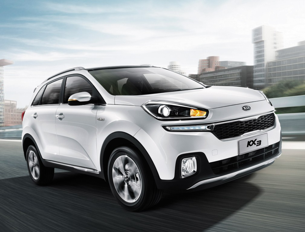 Kia has unveiled photos of its new crossover