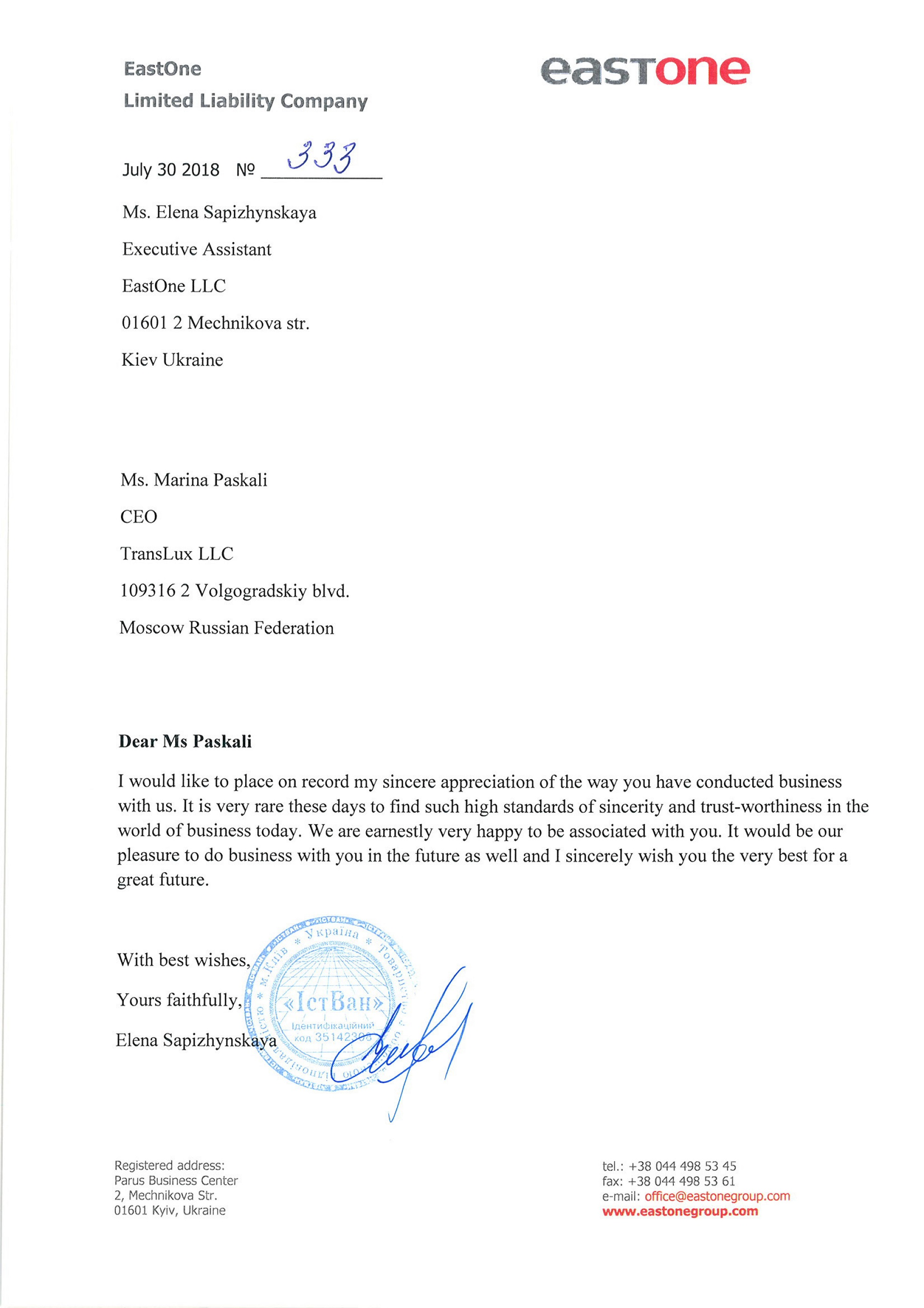 Letter of gratitude from EastOne Limited Liability Company