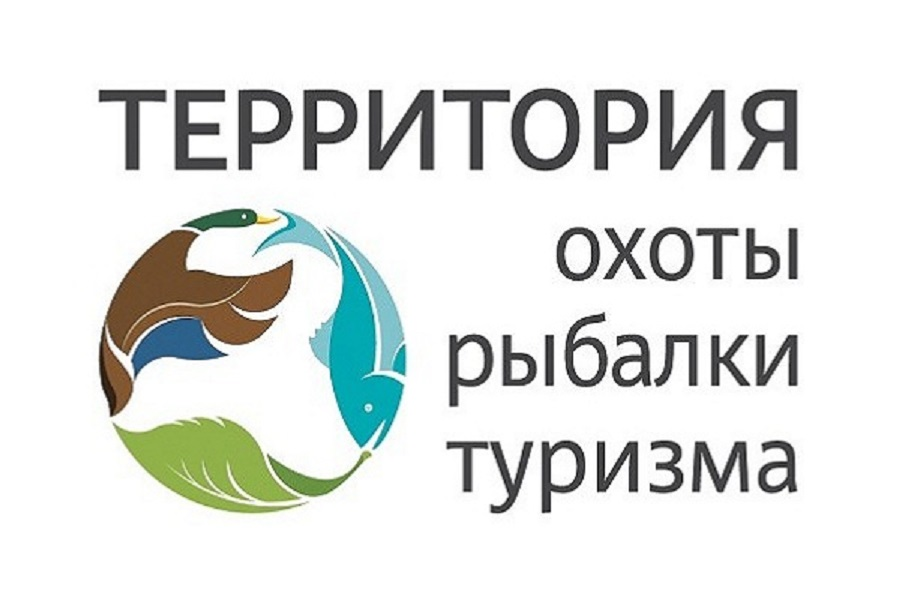 """Transfer between Moscow airports and the exhibition """"Territory of hunting, fishing, tourism"""" (Crocus Expo)"""