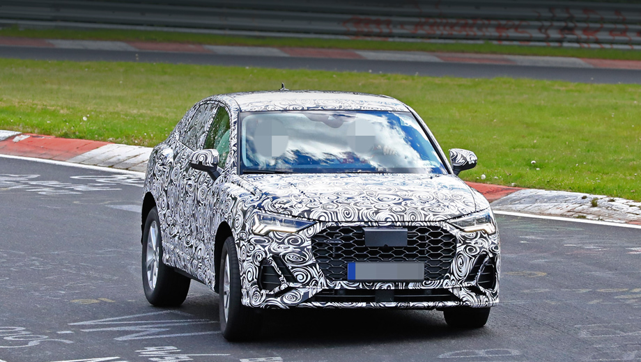 New Audi cross-coupe show in July