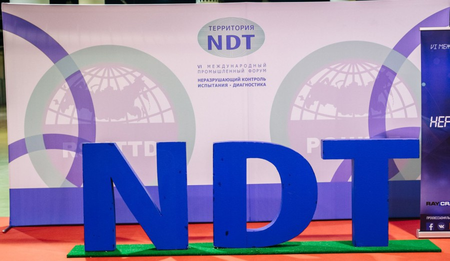 Transfer between Moscow airports and the NDT Territory 2020 Forum