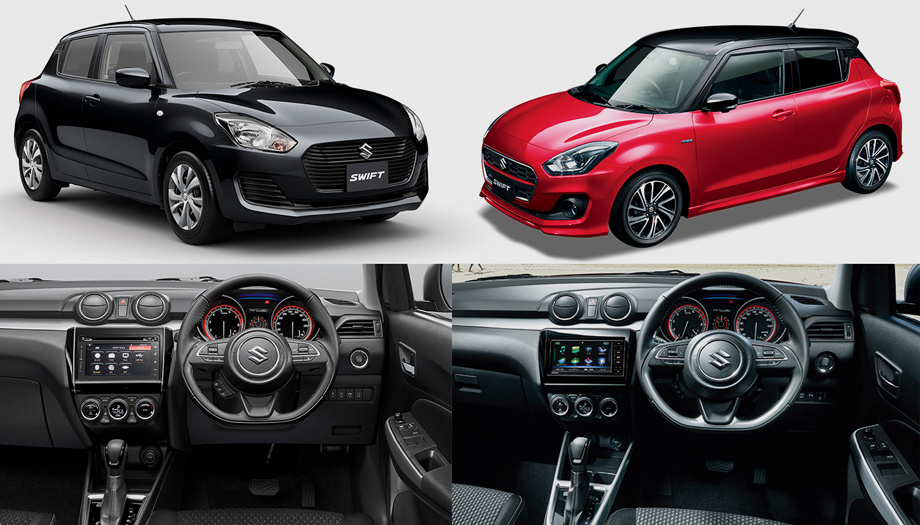 Suzuki Swift is slightly updated and safer