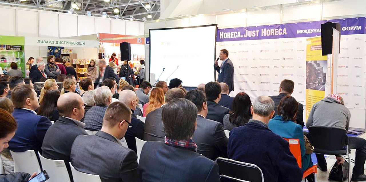 Transfer between Moscow airports and the HoReCa forum. Just HoReCa 2021