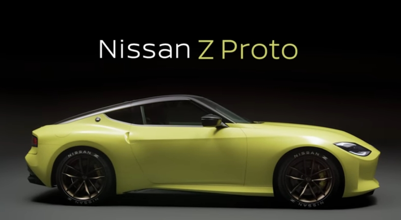 Photos of the new serial Nissan Z appeared on the network