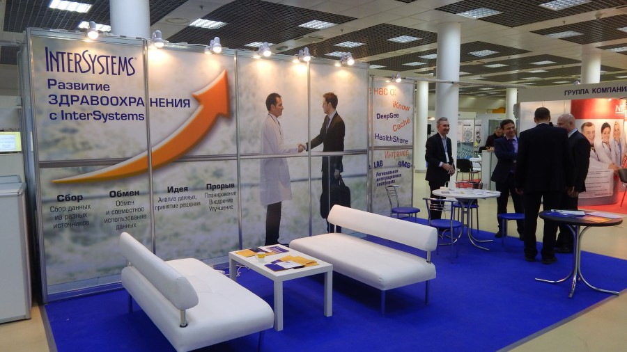 Transfer between Moscow airports and MedSoft 2021