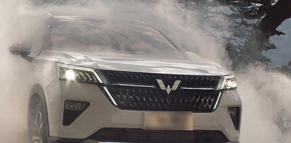 SAIC und General Motors veröffentlichen den günstigsten Crossover